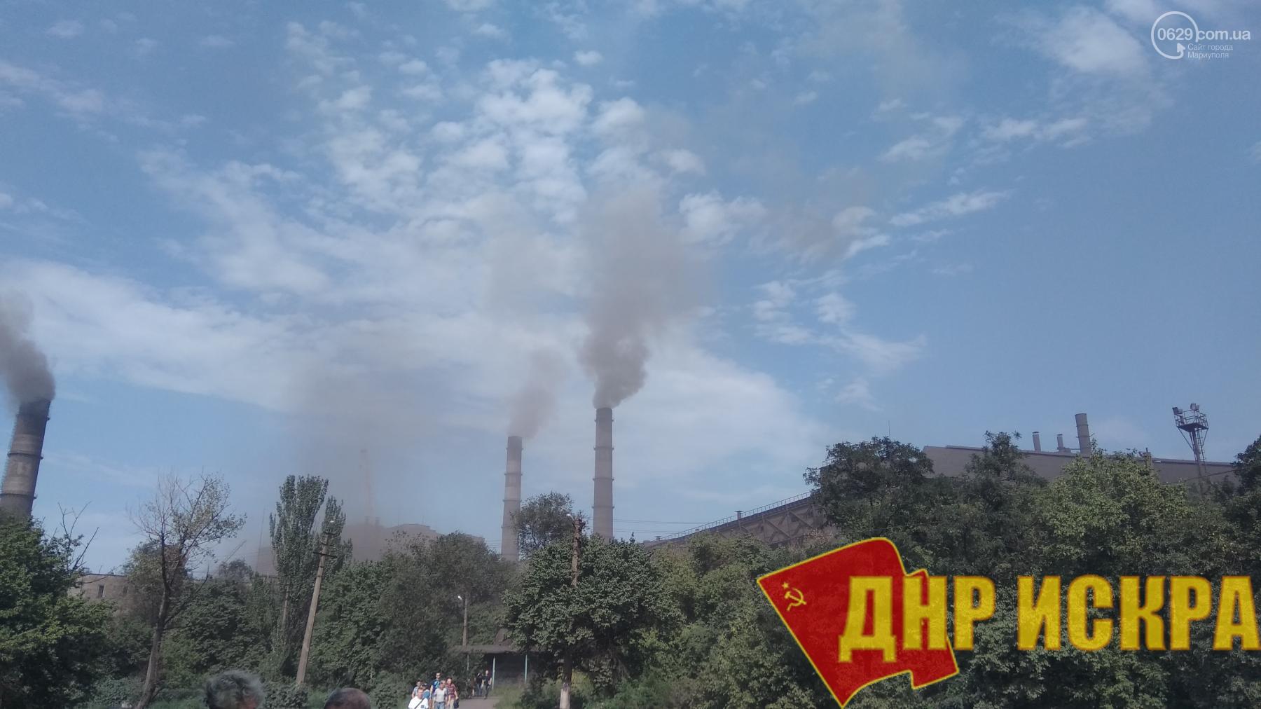 Украинцы требуют уволить министра экологии из-за деятельности предприятий Ахметова
