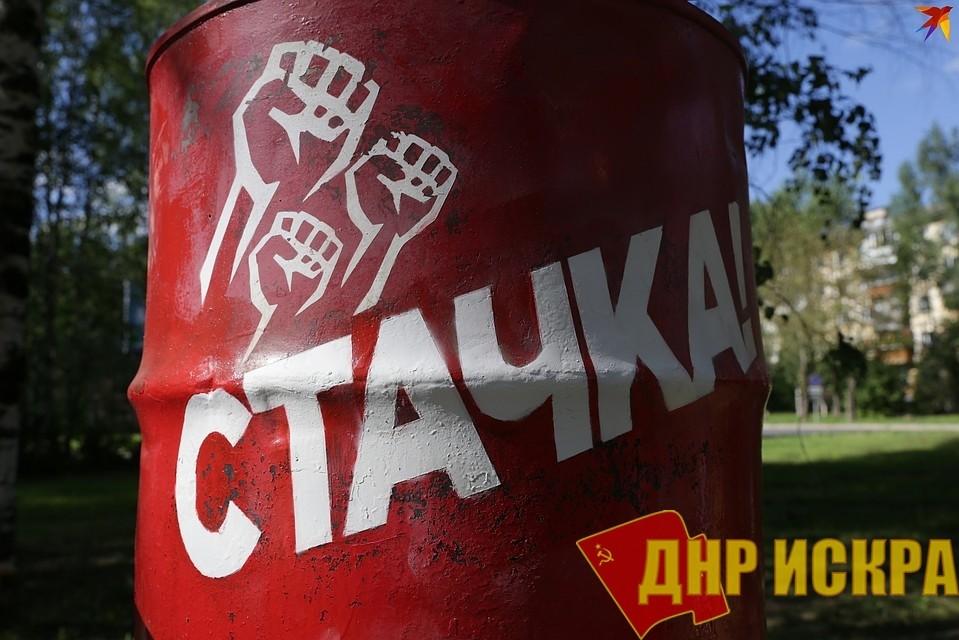 Коммунистам Сыктывкара не согласовали митинг против пенсионной реформы
