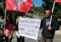 Кисловодск: Как прожить на пенсию в 8 000 рублей?