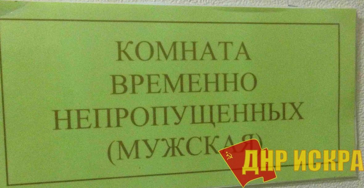 Александр Ходаковский не примет участие в выборах. Его не пропустили на границе РФ
