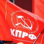 КПРФ призывает иркутян: 4 сентября – все на митинг против пенсионного геноцида