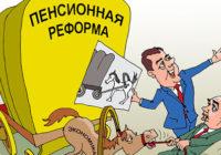 Кремль хочет отучить россиян стареть