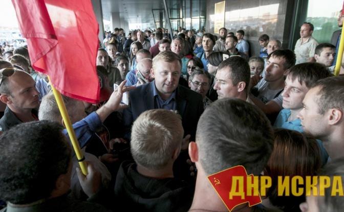 Зюганов: Выборы в Приморье — политический «Чернобыль»