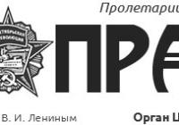 "Газета ""Правда"" №100 (30743) 14—17 сентября 2018 года"