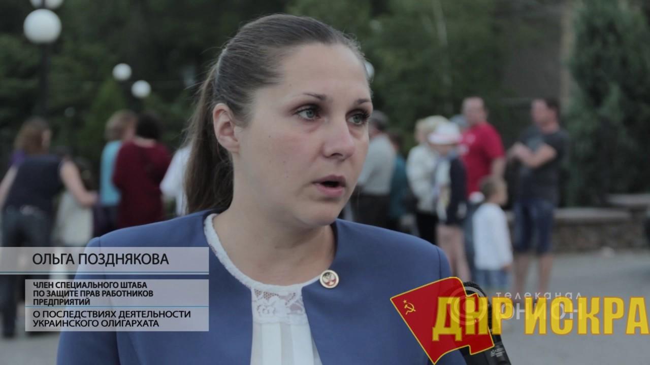 Врио Главы ДНР представил Ольгу Позднякову в качестве кандидатуры на должность председателя ЦИК