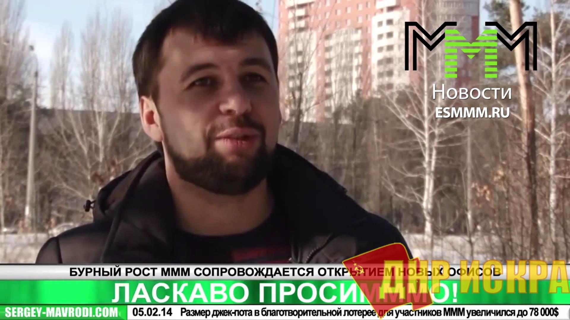 Денис Пушилин выдвинул свою кандидатуру на пост Главы ДНР