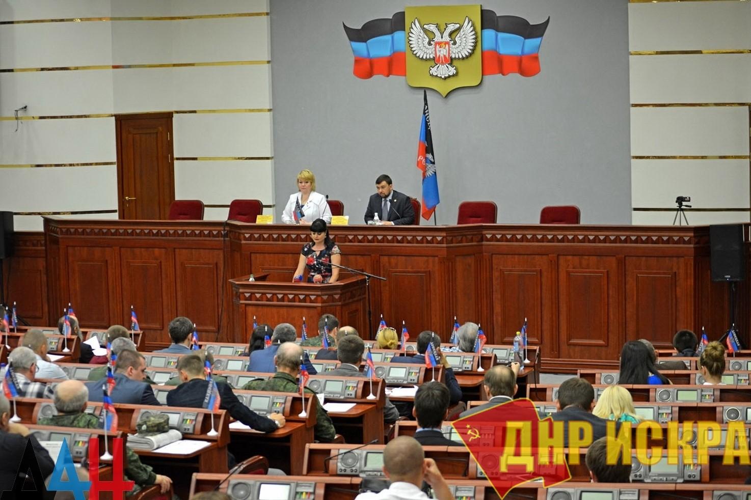 Переворот в ДНР продолжается: Все министры ДНР отправлены в отставку — решение Народного Совета ДНР