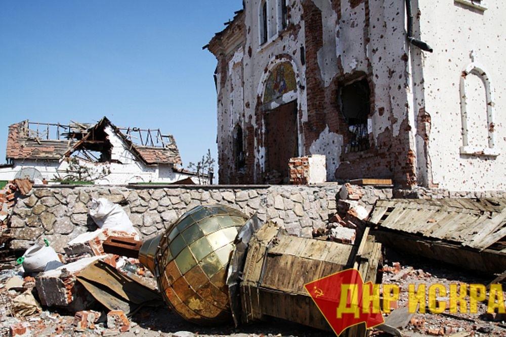 Оперативная сводка командования войсками ДНР по обстановке на фронте 08 09 2018