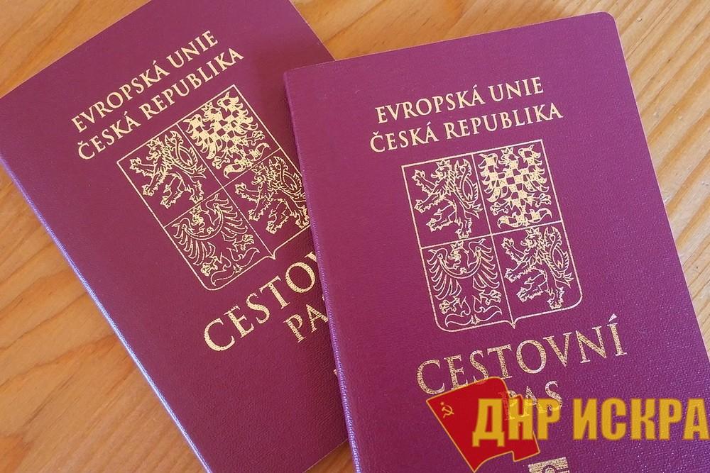 Чешские буржуи рвут труп Украины: Чехия подключится к паспортизации в Закарпатье
