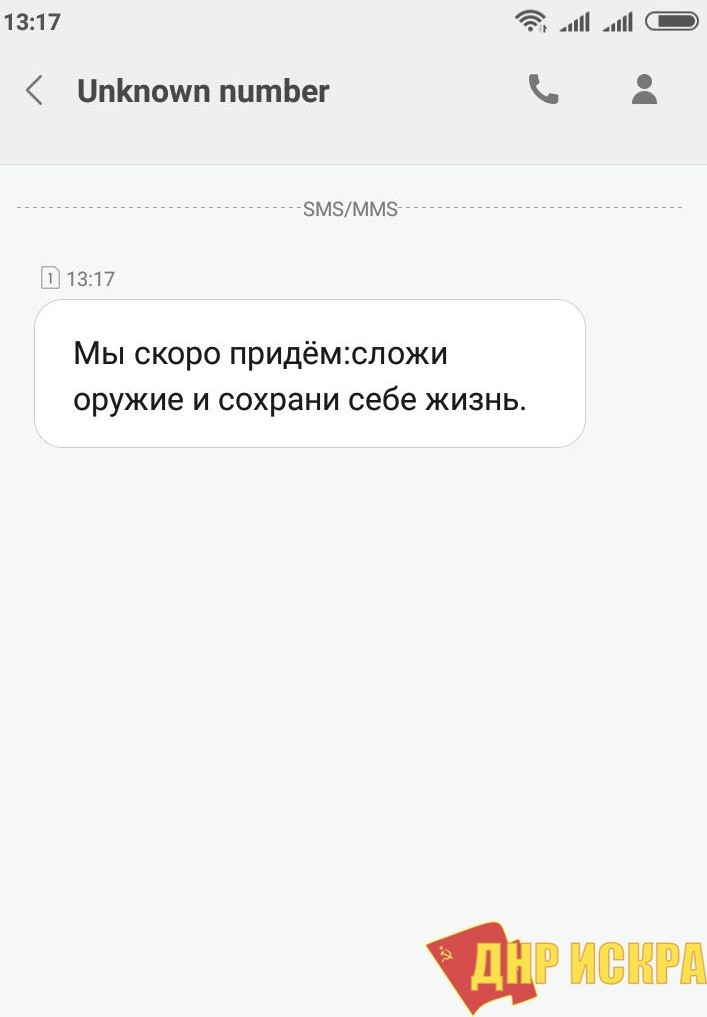Сводки с фронтов. 03.09.2018 (Видео)