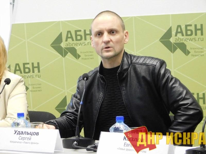 Сергей Удальцов встретился с соратниками в Петербурге (Видео)