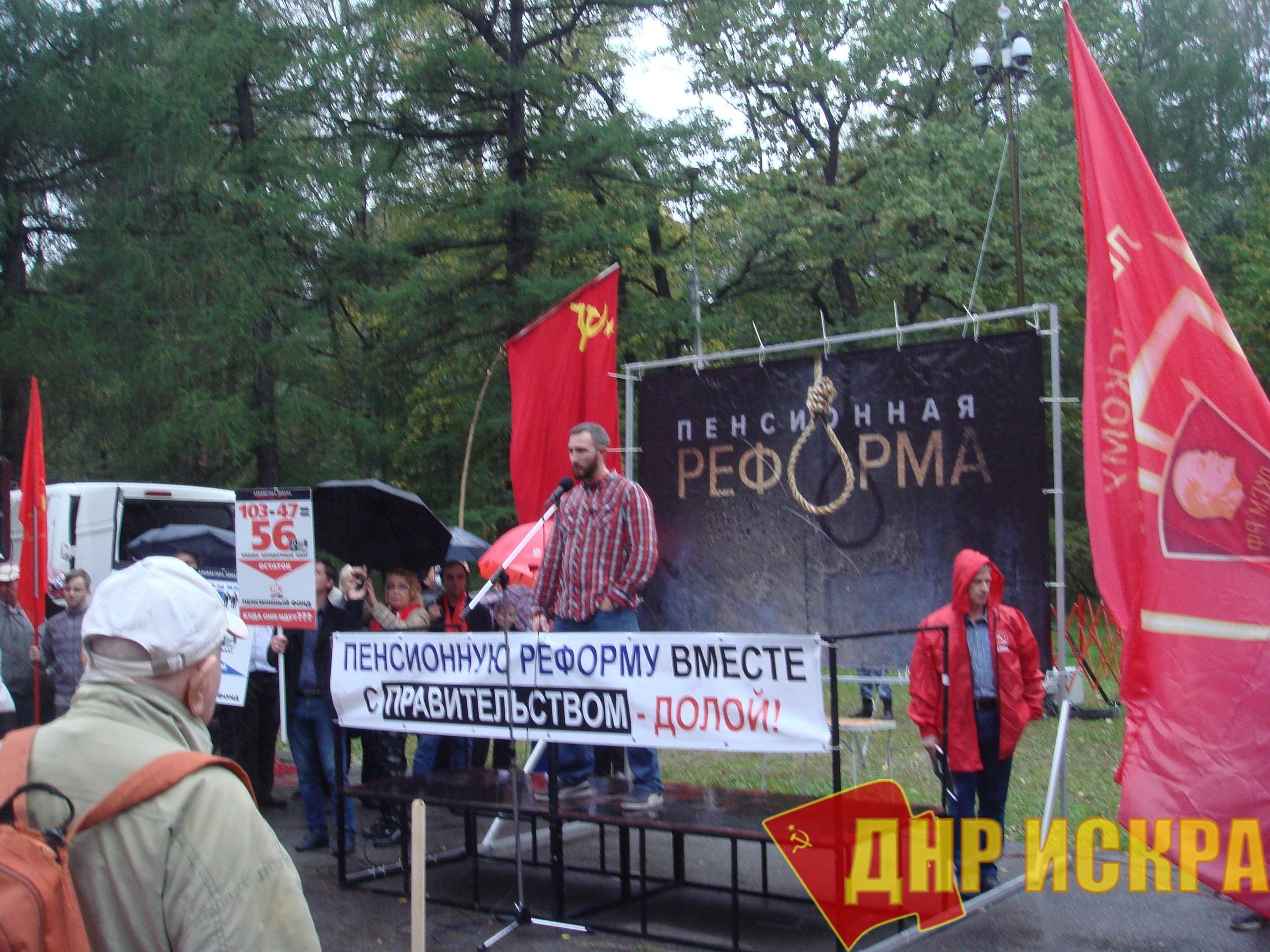 Ленинград (Петербург): Долой олигархическую власть!