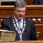 Решение Верховного Суда: На Украине вклады в госбанки не гарантированы.
