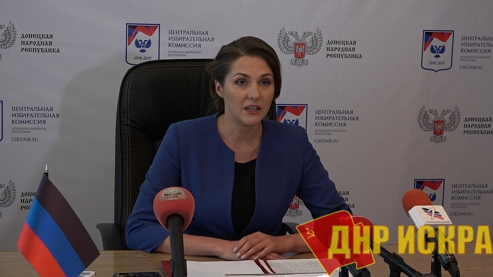 ЦИК огласил условия и сроки выдвижения кандидатов на пост Главы ДНР и депутатов Народного Совета ДНР