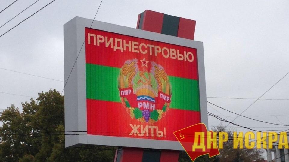 В Приднестровье ответили на предложение И.Додона о референдуме