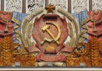 МИД Камбоджи заявил о непризнании распада СССР