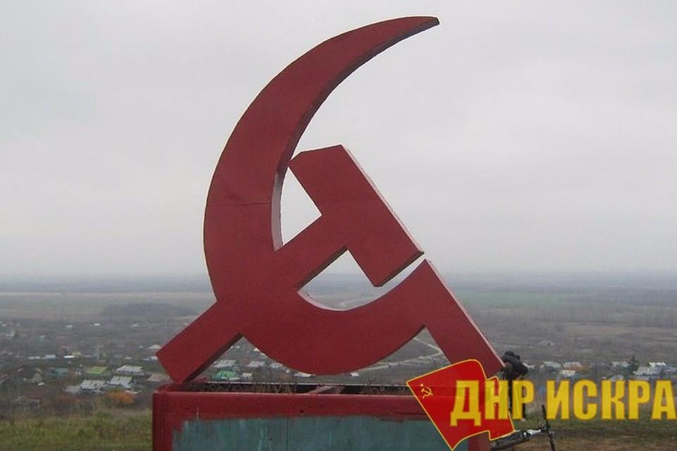 Как либералы воскресили необольшевизм