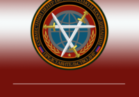 СРОЧНОЕ СООБЩЕНИЕ ОПЕРАТИВНОГО КОМАНДОВАНИЯ ДНР В СВЯЗИ С УБИЙСТВОМ ГЛАВЫ ДНР