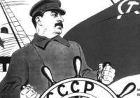 Гениальное изобретение Сталинских экономистов - как увеличить экономику в 4 раза за 10 лет при нулевых инвестициях
