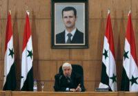 В МИД Сирии осудили убийство главы Донецкой Народной Республики Александра Захарченко
