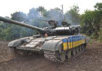 Представитель оперативного командования ДНР Эдуард Басурин со ссылкой на свои источники в украинских штабах ООС заявил, что 14 сентября ВСУ перейдет в наступление в Донбассе.