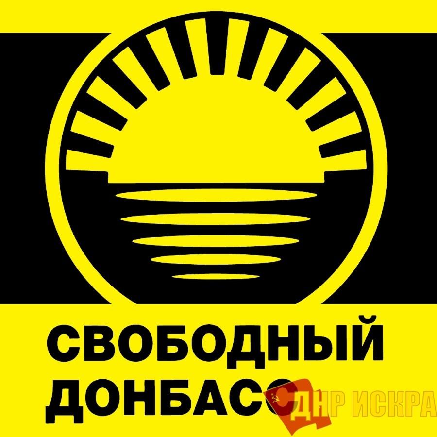 Очередной удар по губаревцвм: ОД «Свободный Донбасс» во главе с Сивоконенко зарегистрировано ЦИК ДНР для выборов