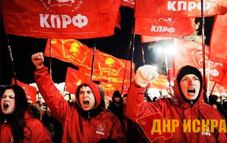Митинг против пенсионной реформы в Рязани 2 сентября