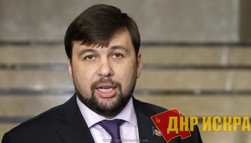 В качестве кандидатуры на должность Генерального прокурора врио Главы ДНР Денис Пушилин представил Андрея Спивака