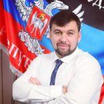 Денис Пушилин провел кадровые перестановки в исполнительной власти. Министерства Обороны ДНР в список не вошло.