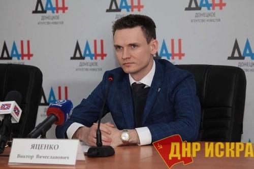 В ДНР заподозрили министра связи в работе на СБУ Об этом сообщает Рамблер