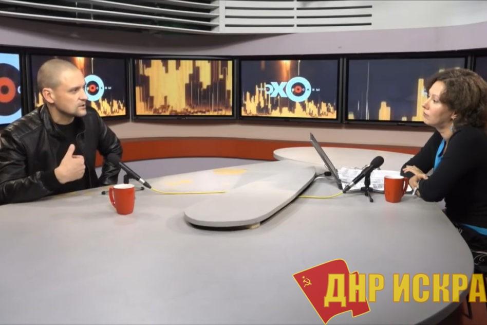 Сергей Удальцов на «Эхо Москвы»: Путинская вертикаль посыпется очень скоро (видео)