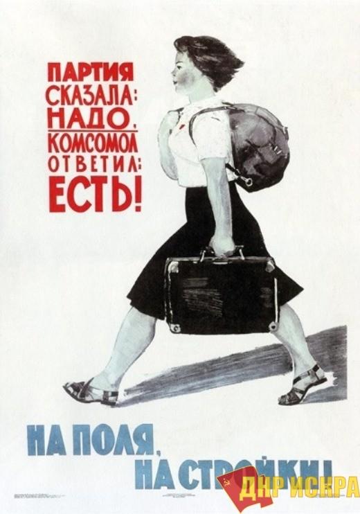 Комсомолу 100: в Москве зазвучит пролетарский рок