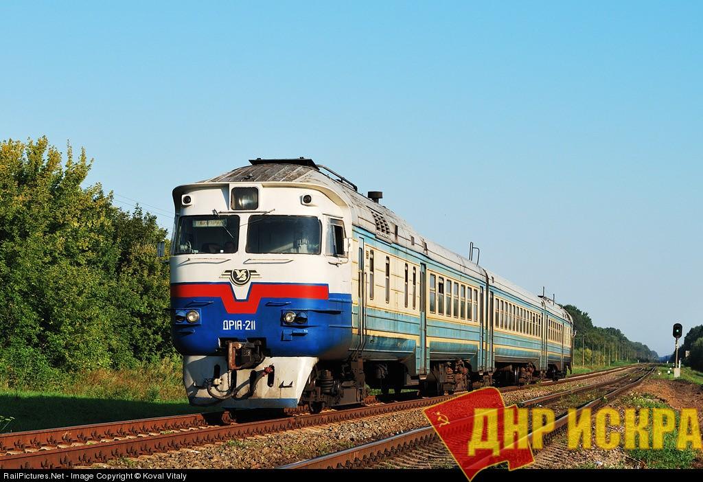 Железнодорожникам в ДНР подняли зарплату на 10%