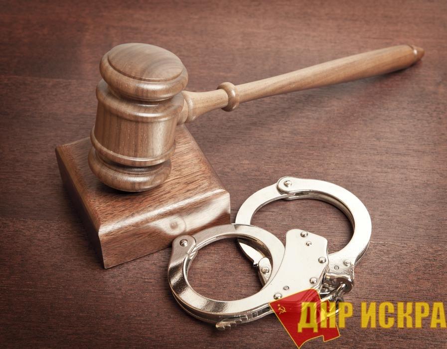 Республика Мордовия. Приговор фальсификаторам из партии жуликов и воров