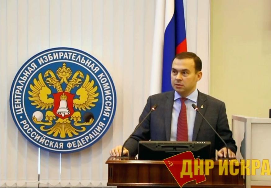 Юрий Афонин в Центризбиркоме: «Вакханалия на выборах в Хакасии подрывает у людей доверие к власти»
