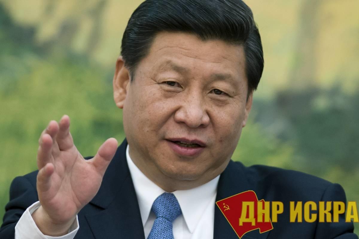 Китай холодно указал буржуям из России на их место