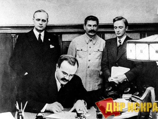 Советско-германский пакт о ненападении. Разоблачение буржуазной лжи.