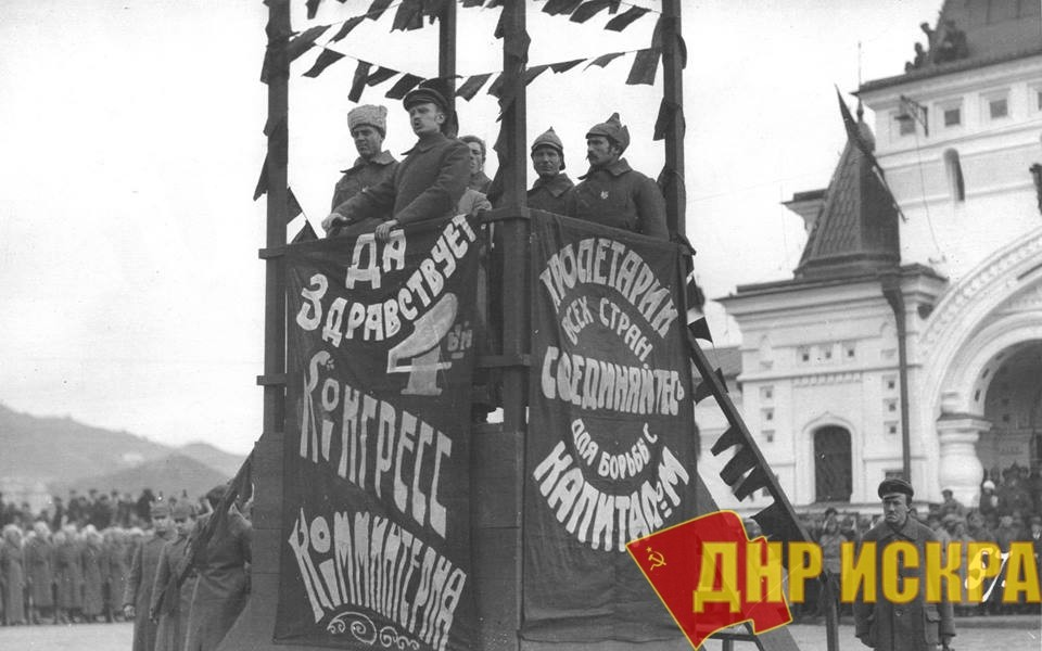 25 октября 1922 года – завершилась Гражданская война в России