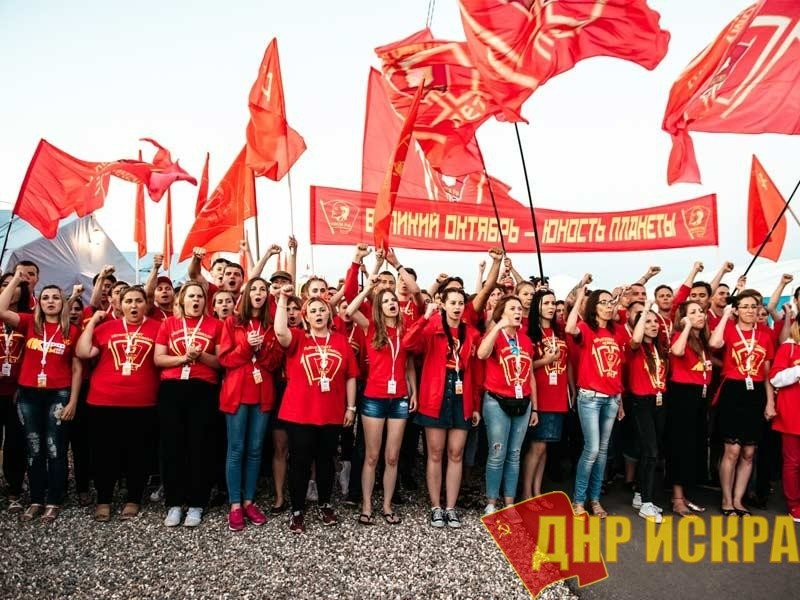 Борись за социализм вместе с нами! Обращение Центрального Комитета ЛКСМ РФ