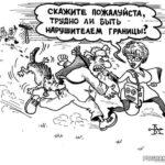 Верховная Рада Украины приняла законопроект предусматривающий уголовную ответственности за незаконное пересечение границы РФ с ДНР и ЛНР гражданами России