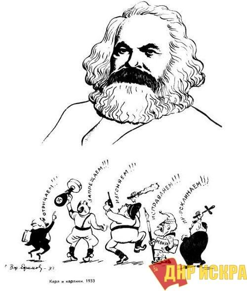 Об «устаревшем марксизме» и его актуальности в наши дни