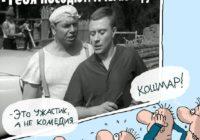 В ДНР поймали чиновницу, которая брала взятки