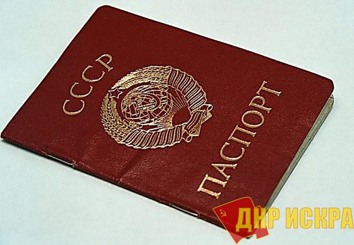 Принятый сегодня в первом чтении законопроект № 527255-7 об упрощенном получении российского гражданства в первую очередь будет направлен на введение миграционных льгот для жителей Донецкой и Луганской народных республик