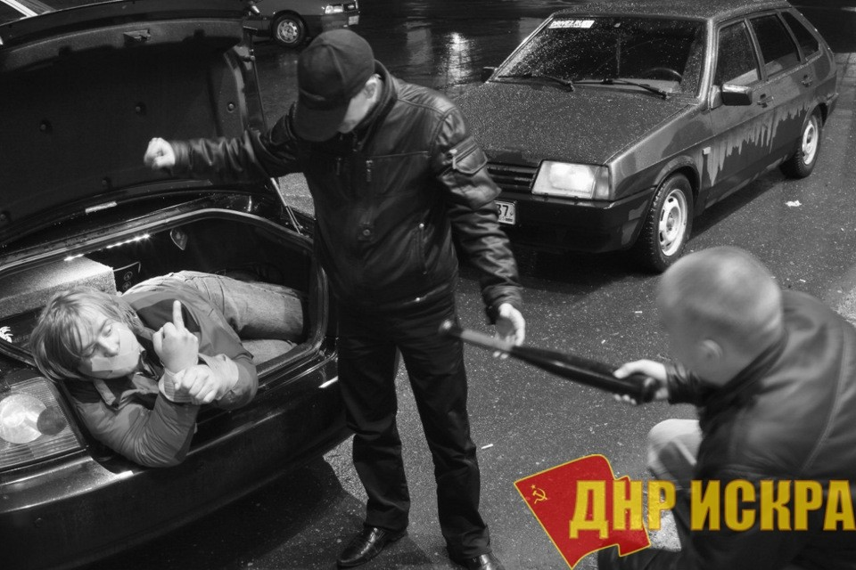 Лихие 90-е в Донецке. А кое-кто называет их