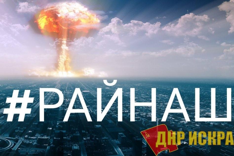 Сергей Удальцов: Путин зовет в рай, а народ посылает в ад