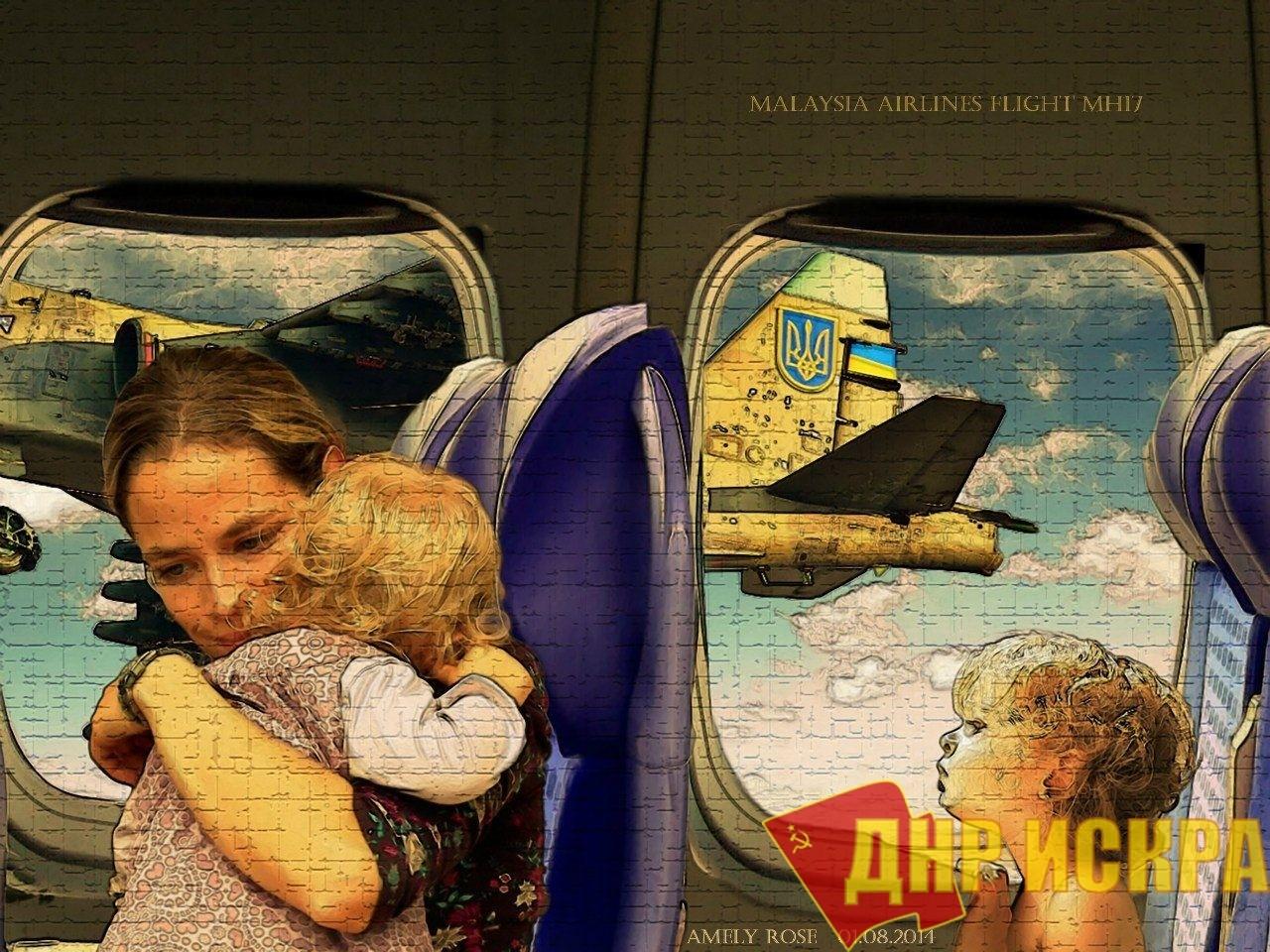 Катастрофа с «Боингом» позволила Киеву не потерять половину Украины и помогла получить поддержку Запада
