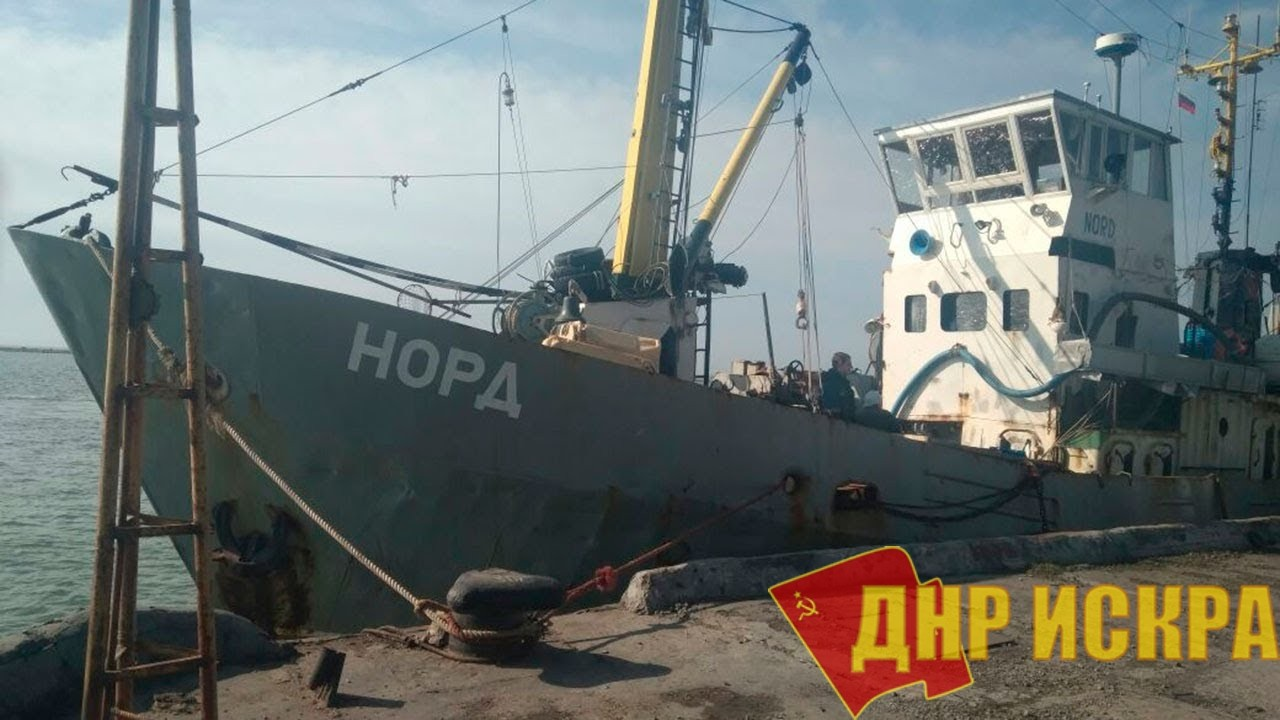 Министр инфраструктуры Украины рассказал, чем обернулся «отжим» российского судна «Норд»