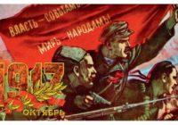 Макеевка 1917 года: «Мы наш, мы новый мир построим!»