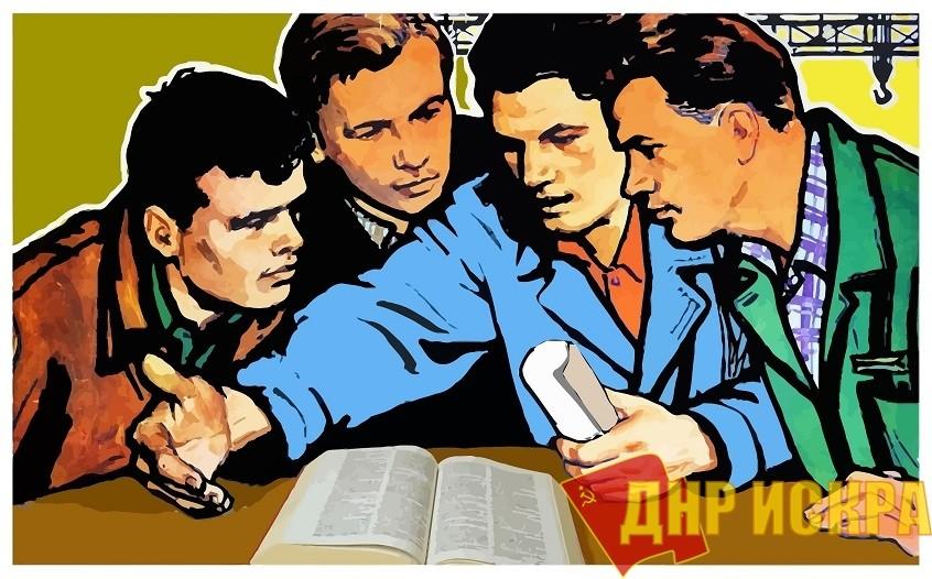 О предложении учиться марксизму (аудио)