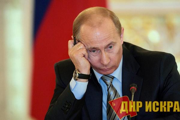 Сергей Удальцов: Началась операция по «сливу» Путина